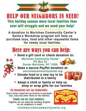 Santa's Workshop donation